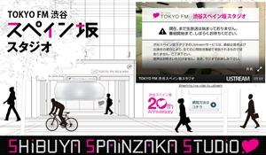 乃木坂46が渋谷スペイン坂のラジオ公開生放送に出演決定