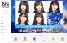 tgc-kitakyushu2016-site