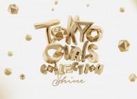 乃木坂46白石麻衣、東京ガールズコレクションにモデル出演決定