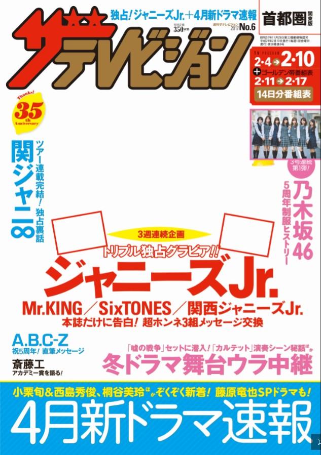 乃木坂46がスーツ姿でフレッシャーズを応援!新CMでAKB48『ヘビーローテーション』もカバー