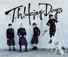 Thinkin Dogsアーティスト写真(6thシングル「愛は奇跡じゃない」)