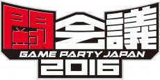 tokaigi2016-logo