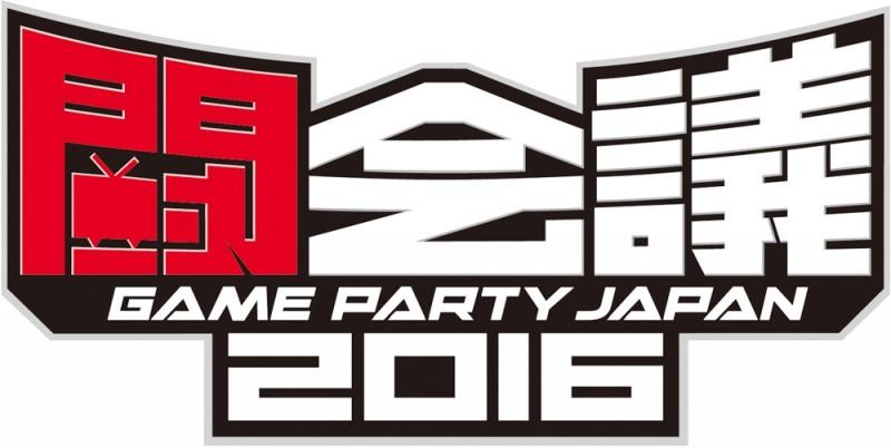 乃木坂46伊藤かりん、「闘会議2016」で加藤一二三 九段と将棋スペシャル対局