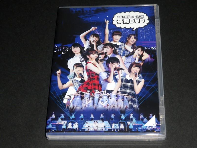 予習DVDに大満足!「乃木坂46 真夏の全国ツアー2015」セブン-イレブン応援グッズを紹介します!