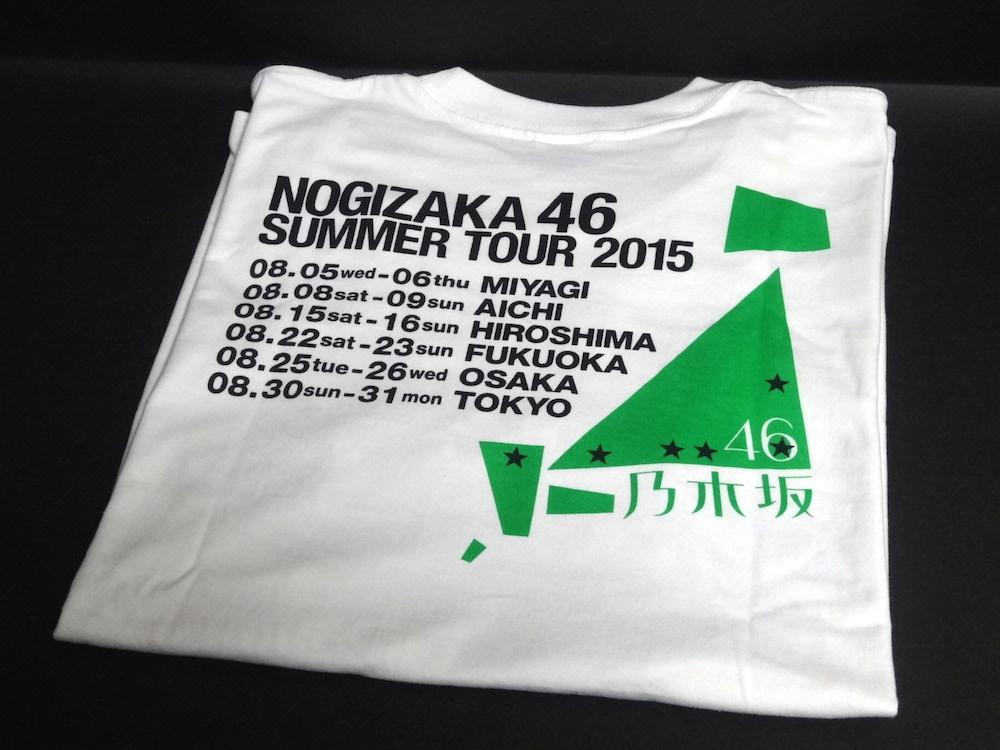 tour2015-goods005