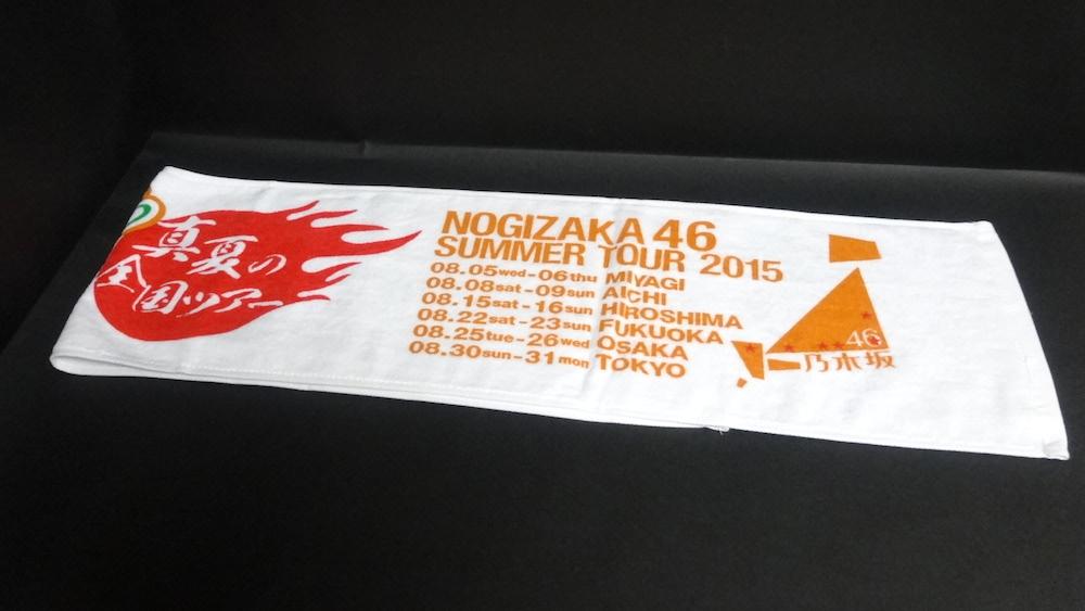 tour2015-goods007