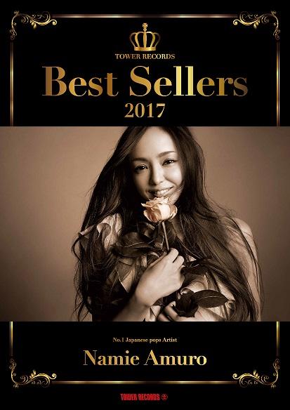 タワーレコード「2017 ベストセラーズ」記念ポスター(安室奈美恵)