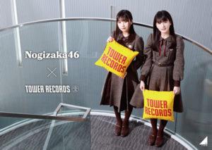 タワーレコード×乃木坂46「シンクロニシティ」大園桃子、与田祐希コラボポスター