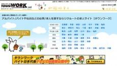 乃木坂46、9/1の出演情報「乃木どこ?」「乃木のの」ほか