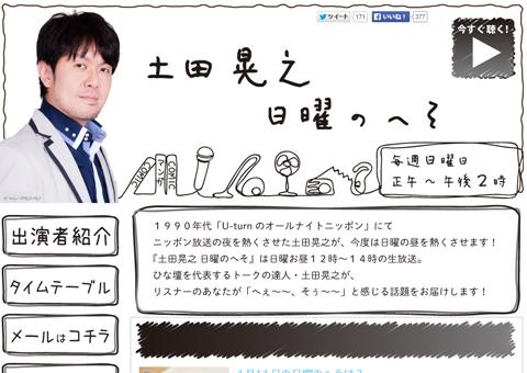 NHK「未来に残したい歌ベスト90」に乃木坂46『君の名は希望』と『気づいたら片想い』の2曲がランクイン