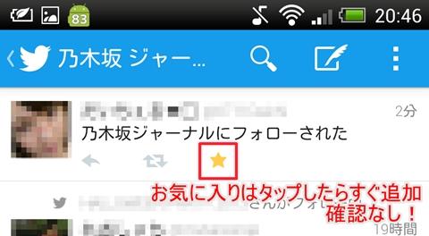 twitter1311-04
