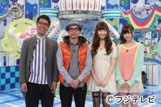 乃木坂46兼任の松井玲奈が初パフォーマンス「壊すことのないように頑張る」