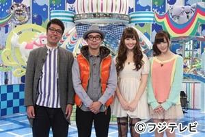 「うまズキッ!」天皇賞・春特集に乃木坂46橋本、松村も参加