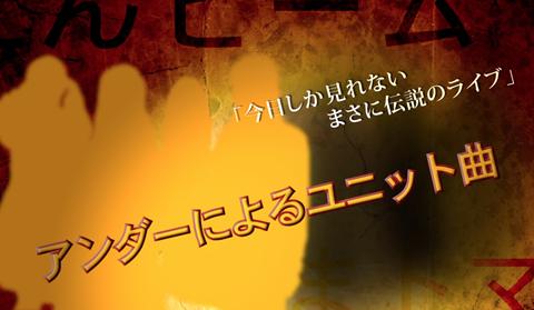 乃木坂46、14年5/6(火)のメディア情報「ピラメキーノ640」「AKBINGO!」