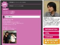 「宇野常寛のオールナイトニッポン0」番組ブログ