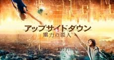 乃木坂46、14年1/31(金)のメディア情報「NOGIBINGO!2」「弁当少女」