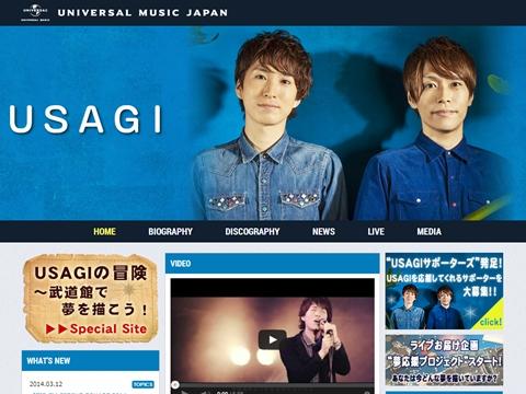 USAGIが「オールナイトニッポン0(ZERO)」の水曜新パーソナリティに