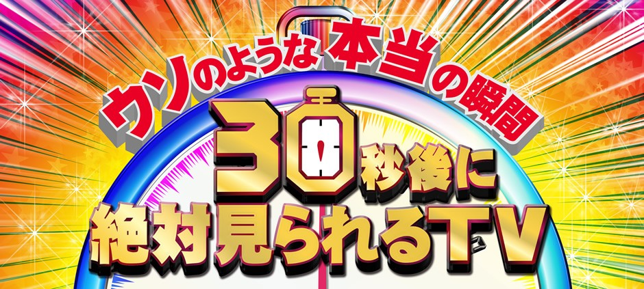 乃木坂46高山一実が次週「ミラクル9」に出演、六大学ナインvs漢字大好きナインのクイズバトル