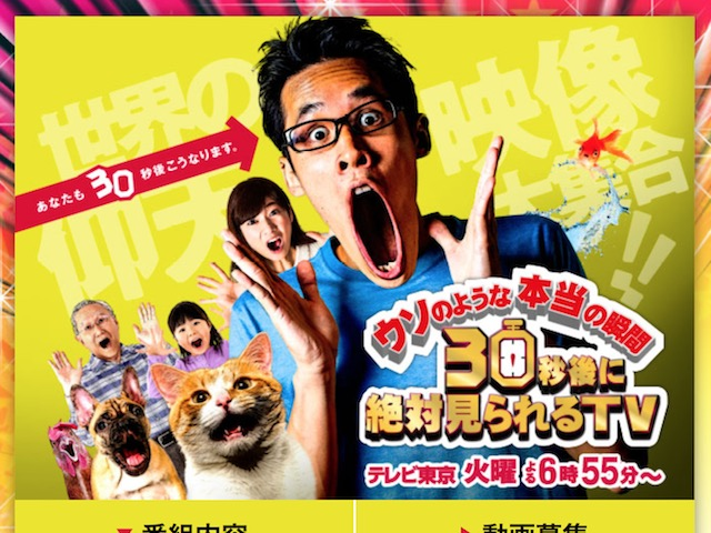 欅坂46、デビュー曲「サイレントマジョリティー」が女性歴代最高の初週26.2万枚でオリコン1位