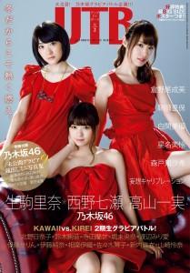 乃木坂46、15年11月22日(日)のメディア情報「JAPAN COUNTDOWN」「乃木のの」「乃木坂工事中」ほか