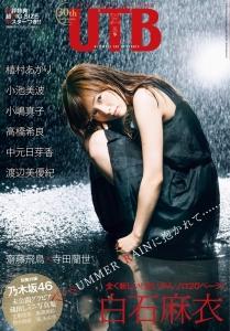 欅坂46、2ndシングル「世界には愛しかない」個別第2次応募受付で菅井友香が全会場完売、メンバー11人に追加枠
