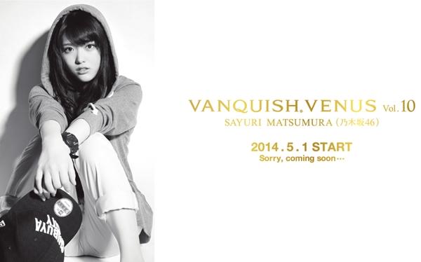 「VANQUISH VENUS」Vol.10モデルに乃木坂46松村沙友理を起用