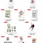 『電影少女STORE — in 紀伊國屋書店 西武渋谷店—』AMNIBUSラインナップ