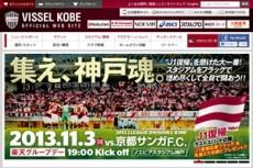 乃木坂46、10/30のメディア情報「BBJ舞台挨拶中継」「浜ちゃんが!」ほか