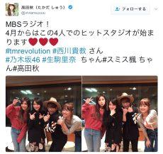 """欅坂46、""""青空とMARRY""""のダンスと恋模様に注目『割れたスマホ』MV公開"""