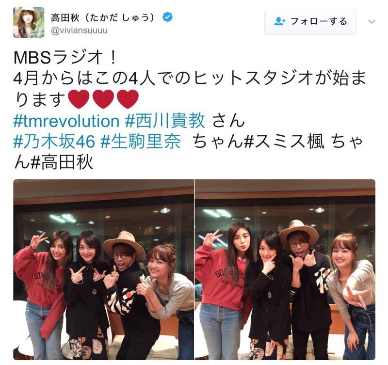 生駒里奈がMBSラジオ「ザ・ヒットスタジオ(水)」にレギュラー出演決定