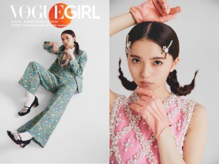 齋藤飛鳥(WEBマガジン「VOGUE GIRL」の連載企画「GIRL OF THE MONTH」に登場)