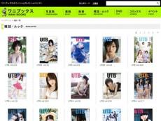 乃木坂46「何度目の青空か?」のMV監督は内田氏、秋元康が明かす