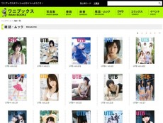 「OVERTURE」創刊号で乃木坂46総力特集。杉山勝彦、今野義雄らが乃木坂46を語る