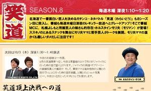 今夜の「乃木坂って、どこ?」は名作映画紹介
