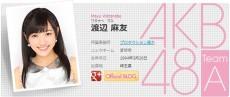 「笑っていいとも!」の企画で乃木坂46生駒里奈の名前が出る