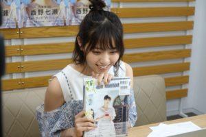 (「乃木坂46西野七瀬1stフォトブック『わたしのこと』発売スペシャル!」)