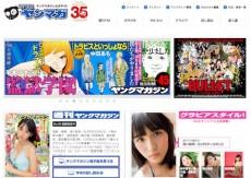 乃木坂46中元日芽香が今夜「ソニレコ!暇つぶしTV」生放送スペシャルに出演