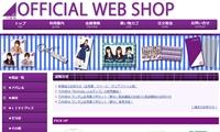 乃木坂46ウェブショップで本日より5月限定生写真を販売開始