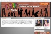 ZIP-FM「WOW!」