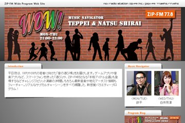 [訂正]4月15日のZIP-FM「WOW!」に乃木坂46がゲスト出演