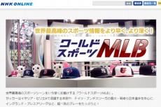 乃木坂46、14年11/2(日)のメディア情報「乃木坂46の『の』」「乃木坂って、どこ?」