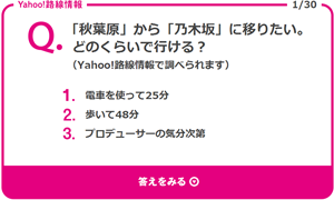 DECO*27は乃木坂46生駒里奈のファンだった?