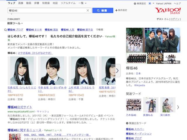乃木坂46永島聖羅、初選抜曲は涙のレコーディング 卒業ライブ「永さんロス」目標に
