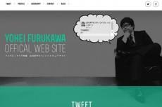 yohei-furukawa-official