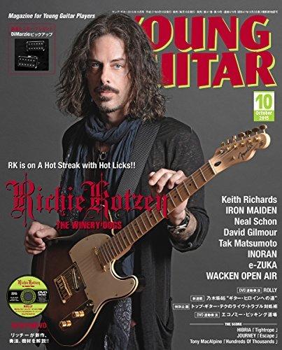 乃木坂46川村真洋、ギター専門誌「YOUNG GUITAR」で新連載「ろってぃーのRoad to Guitar Heroine」スタート