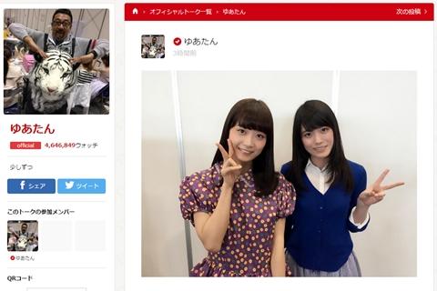 乃木坂46深川麻衣、そっくり説のあるSKE48酒井萌衣との2ショットが実現