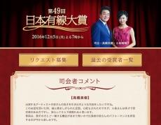 欅坂46「二人セゾン」が4日目約1万枚でデイリー1位キープ・累計41.3万枚