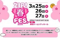 zip-spring2014