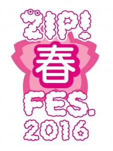 zip-springfes2016-logo