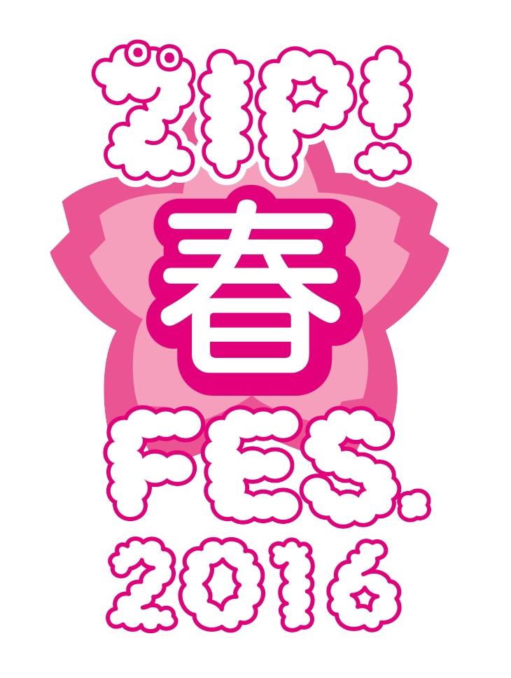 日テレプラスで乃木坂46特番「ZIP!×乃木坂46 結成から5年の軌跡」放送決定、貴重映像を大公開